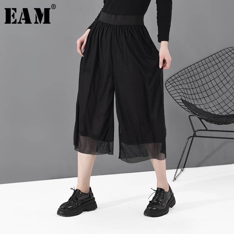 [EAM] High Elastic Waist Black Double Layers Mesh Wide Leg Trousers New Loose Fit Pants Women Fashion Spring Autumn 2020 1S786