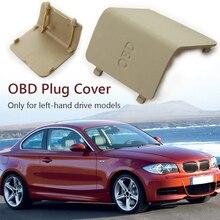Car Interior Kick Panel Cap LHD Left OBD Plug Cover Trim for BMW 1 Series E81 E82 E84 E87 E88 51437144966 51439125298 Auto Parts