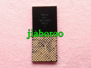 1pcs power ic PM660 001-01 PM660-002  PM660A PM660L PM660L-004-01