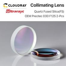 Ultrarayc كروية عدسة التركيز D28 D30 F75 F100 F125mm بريسيتيك الكوارتز تنصهر عدسة السيليكا للحصول على ألياف الليزر عالية الطاقة