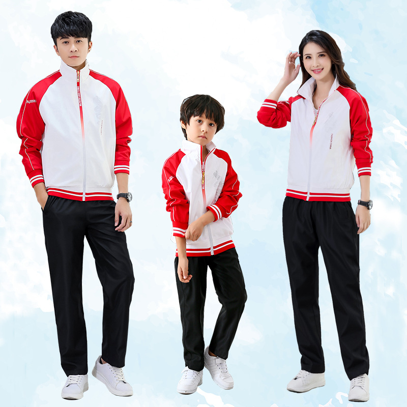 2019 Autumn Parent And Child Sports Set Long Sleeve Men And Women Coat Primary School STUDENT'S School Uniform Sports Will Busin