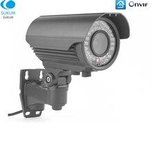 5MP Outdoor IP Camera H.265 2.8-12mm Manual Zoom Lens IR Night Vision ONVIF Xmeye APP Waterproof Bullet CCTV Camera