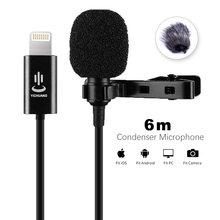 Профессиональный компактный конденсаторный микрофон для iphone