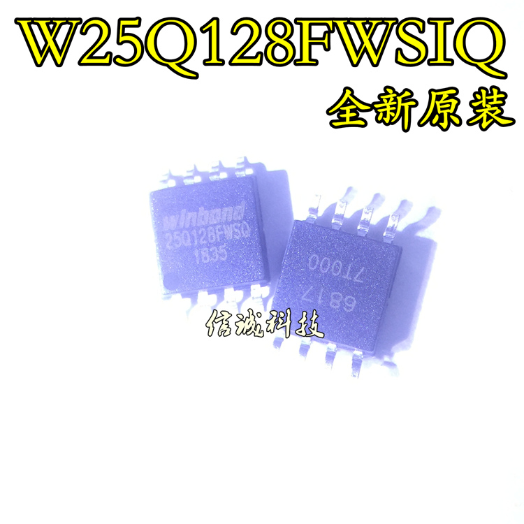 10PCS~50PCS/LOT  W25Q128FWSIQ    25Q128FWSQ  SOP8  New Original