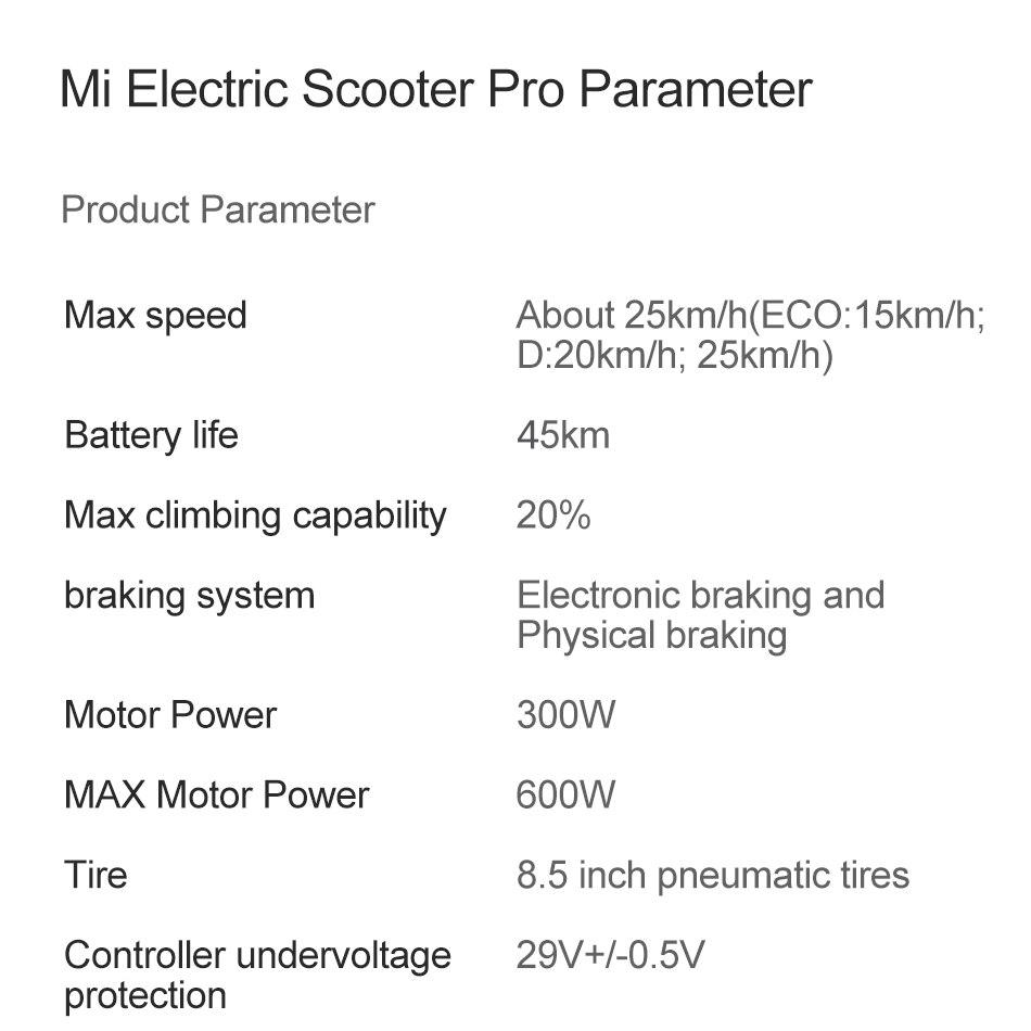 小米米家电动滑板车-pro_27