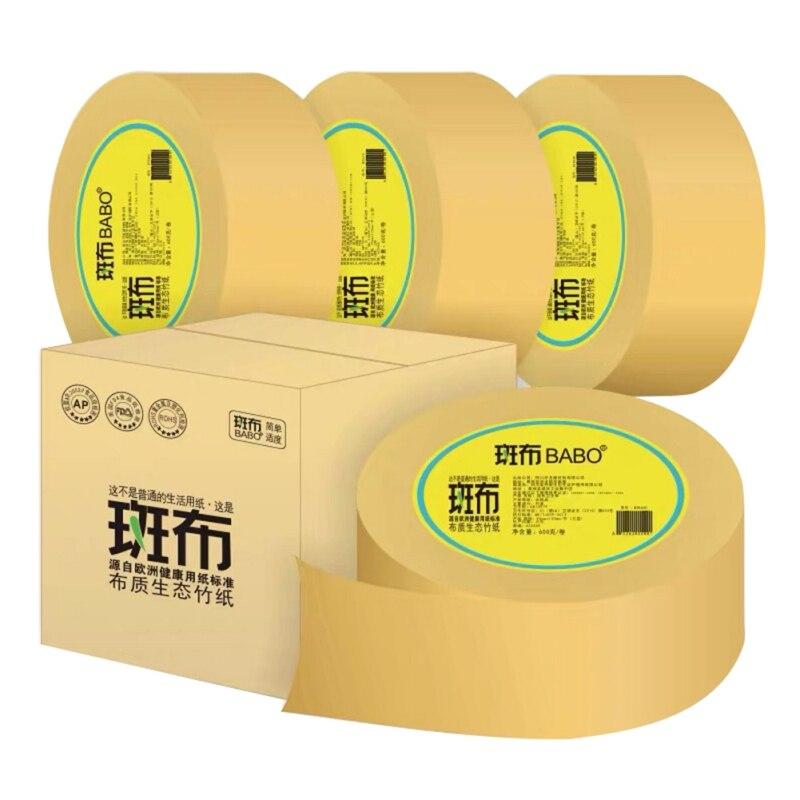 600g Toilet Paper Holder Household Toilet Paper Toilet Tissue  Tray Roll Paper Tube Tray Roll Paper Shelf Bathroom Product