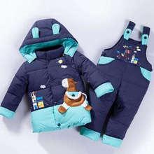 2018 novas crianças ternos de inverno do cavalo das crianças meninos meninas pato para baixo jaqueta outerwear & casacos + bib calças 2 pçs meninas conjunto quente snowsuits