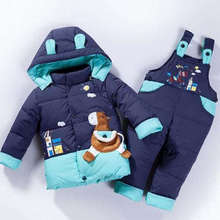 2018 ילדים חדשים חורף חליפות סוסים לילדים בני בנות ברווז למטה הלבשה עליונה מעיל & מעילי + ביב מכנסיים 2pcs בנות חם סט חליפות הללו
