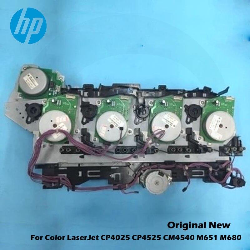 M651 M680 serie RM1-5555 Main Gear drive assy CM4540 CLJ CP4025 CP4525