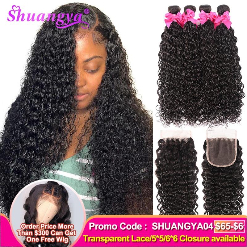 Brazilian Water Wave Bundles With Closure 100% Human Hair Bundles With Closure Remy Hair 3/4 Bundles With Closure Shuangya Hair