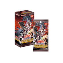 Yugioh card sp11 supplement pack simplified Chinese SP11 simplified Chinese mystery fighter genuine yu gi oh anime game collecti