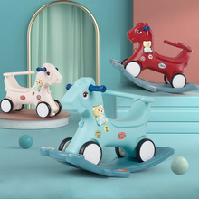 Rocking-Chair Trojan-Horse Baby-Toy with Music One-Year-Old Children's