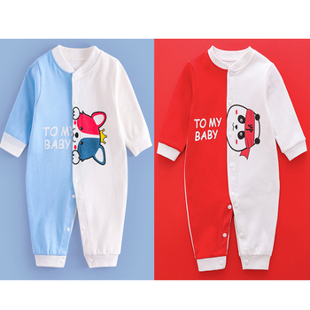1/2Piece Rompers Newborn Cartoon Bodysuit Cotton Soft Baby Boys Fall Clothes Toddler Girl Cute Jumpsuit 0-2Years Child Clothing - AT20131-set13, 24M