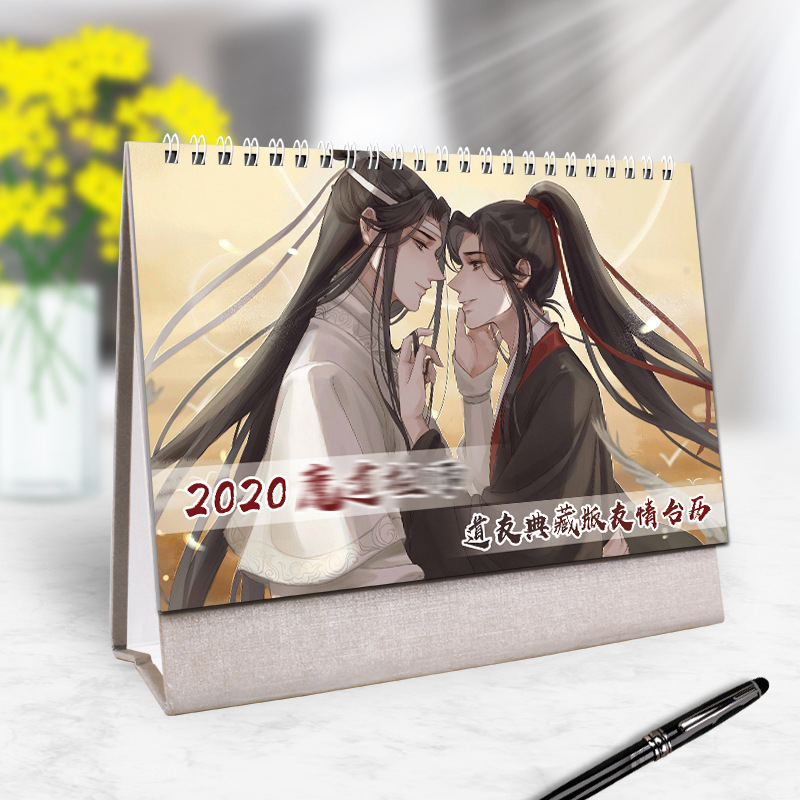 New 2020 Anime Mo Dao Zu Shi Desk Calendar Wei Wuxian DIY Table Calendars Daily Schedule Planner 2020.01~2020.12