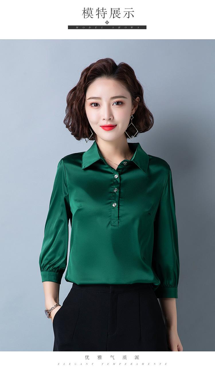 Модные шелковые женские блузки в Корейском стиле сатиновая Офисная