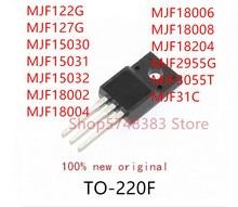 10 個MJF122G MJF127G MJF15030 MJF15031 MJF15032 MJF18002 MJF18004 MJF18006 MJF18008 MJF18204 MJF2955G MJF3055T MJF31C TO 220F