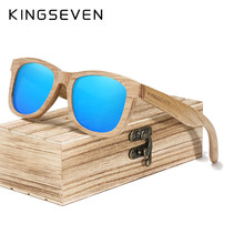 KINGSEVEN-gafas de sol de madera Natural para hombre, lentes de sol polarizadas, hechas a mano, con UV400, a la moda, 2021