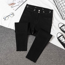 2019 Vintage high waist black Blue skinny jeans woman ripped mom jeans women plus size stretch Ladies jeans denim jeans femme plus tie waist ripped jeans