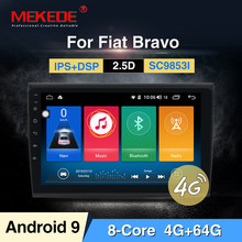MEKEDE Android 9.0 4G + 64G 8 CORE 2 Din Android 9.0 voiture dvd lecteur multimédia GPS audio pour Fiat Bravo 2007-2012 obd2 dvr DSP ips(China)
