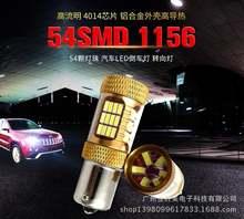 Прямые продажи с завода новые Автомобильные светодиодные яркие