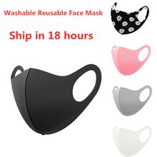 Unisex Lot zmywalny wielokrotnego użytku maski na uszy maska na kurz maska ochronna na twarz czarna maseczka na twarz Mascarillas osłona na usta maska na twarz tanie tanio abdo Z Chin Kontynentalnych osobiste NONE Jednorazowego użytku Dla osób dorosłych
