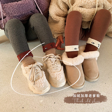 Children Shoes Girls Fashion Daddy Shoes