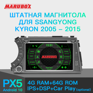 """Image 1 - MARUBOX Double Din 4G RAM Android 10.0 Car Multimedia Player For SSANGYONG Kyron 2005 2015 7"""" Stereo Radio GPS Navi DVD 7A606PX5"""