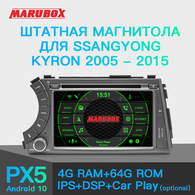 """MARUBOX Double Din 4G RAM Android 10.0 Car Multimedia Player For SSANGYONG Kyron 2005 2015 7"""" Stereo Radio GPS Navi DVD 7A606PX5"""