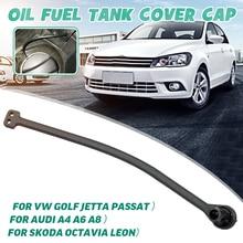 Универсальная автомобильная крышка топливного бака для бензинового дизельного топлива для VW Golf Jetta Passat для Audi A4 A6 A8 для Skoda Octavia Leon Inner