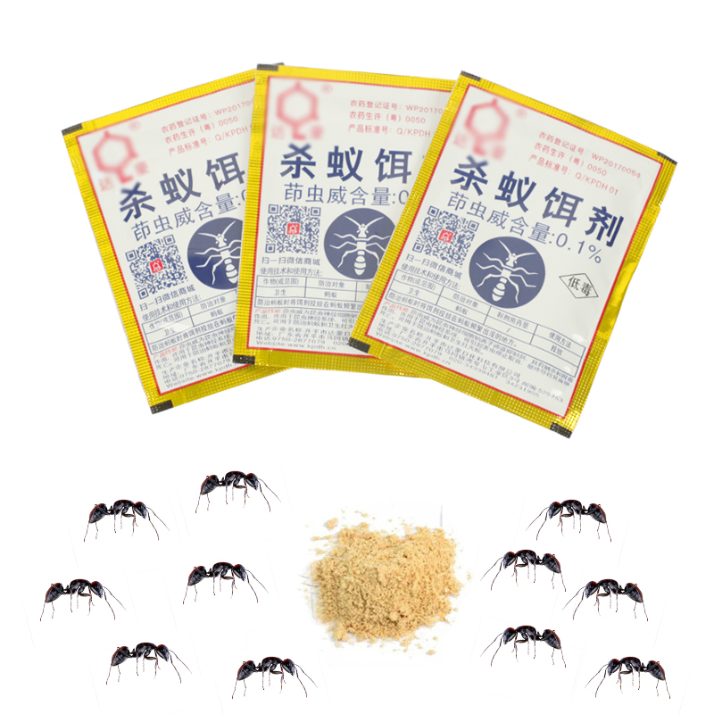 3 Pcs Ant Baits Insecticide Drug Powder Killer Insect Net Bait Reject Catcher Pest Control Repeller Insect Repellent