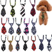 30/50pcs Pet Tie Pet Dog Puppy Necktie Tie Skull Ties Collar Grooming Dog Bow Tie Adjustable Pet Puppy Bowtie Accessories