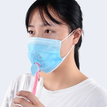 Silicone Mask Holder With Air Valve For Drinking Water 3d Mouth Mask Breathing Support Auxiliary Internal Buffer Mask