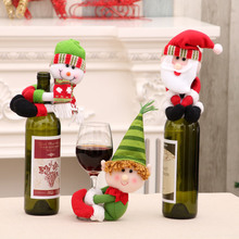 Christmas Home Decorations Doll Wine Bottle Cover Small Neck Set Decoration  Ornaments Navidad