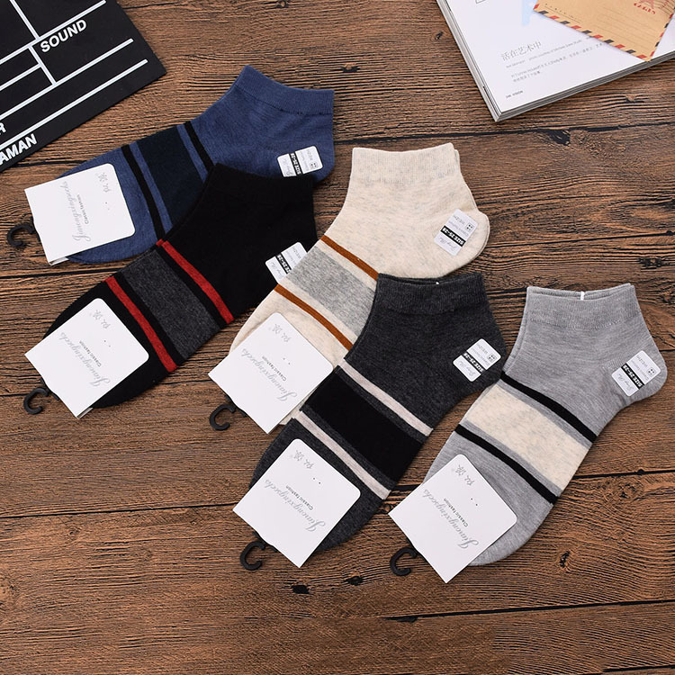 Socks MEN'S Socks Summer Short Thin Athletic Socks MEN'S Ankle Socks Deodorizing Sweat Absorbing Breathable Solid Color Cotton S