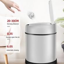 8L USB Charging IR Inductive Trash Can Automatic Smart Sensor Kitchen Bathroom Rubbish Bin Trash Can Waste Bucket недорого