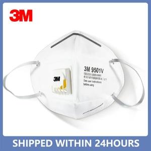 Image 1 - 3M 9501V كمامة KN95, هى كمامة واقية آمنة تستخدم كقناع للفم وتتميز بأنها مضادة للغبار والأتربة