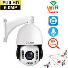 IMPORX HD 5MP Wireless PTZ IP Camera 20X Auto Tracking Humanoid Recognition Home Security Surveillance CCTV Network Wifi