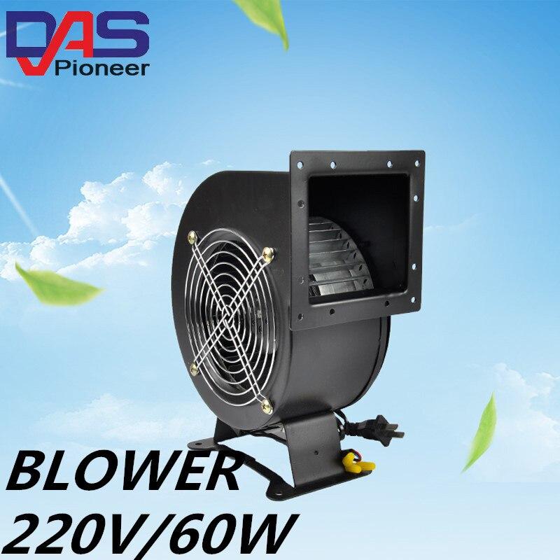 60W 220V  Frequency Centrifugal Fan, Centrifugal Blower For Gas Arched Door Centrifugal Fan Blower Fan Boiler 130FLJ 60w
