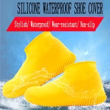 Водонепроницаемый силиконовый чехол для обуви многоразовый пылезащитный нескользящий чехол для обуви для езды на открытом воздухе водонепроницаемый чехол для обуви