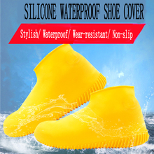 Fashion Waterproof Silicone Shoe Cover Reusable Dustproof Non-slip Outdoor Riding