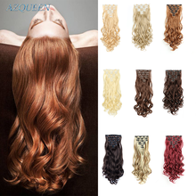16 clips Long Wavy Synthetic Hair Extensions Clips in High Temperature Fiber Black Brown Hairpiece