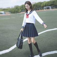 Темно-синий матросский аниме юбки японская школьная форма мода корейский стиль Kawaii Девушка Белый Косплей Выпускной Япония рубашка одежда