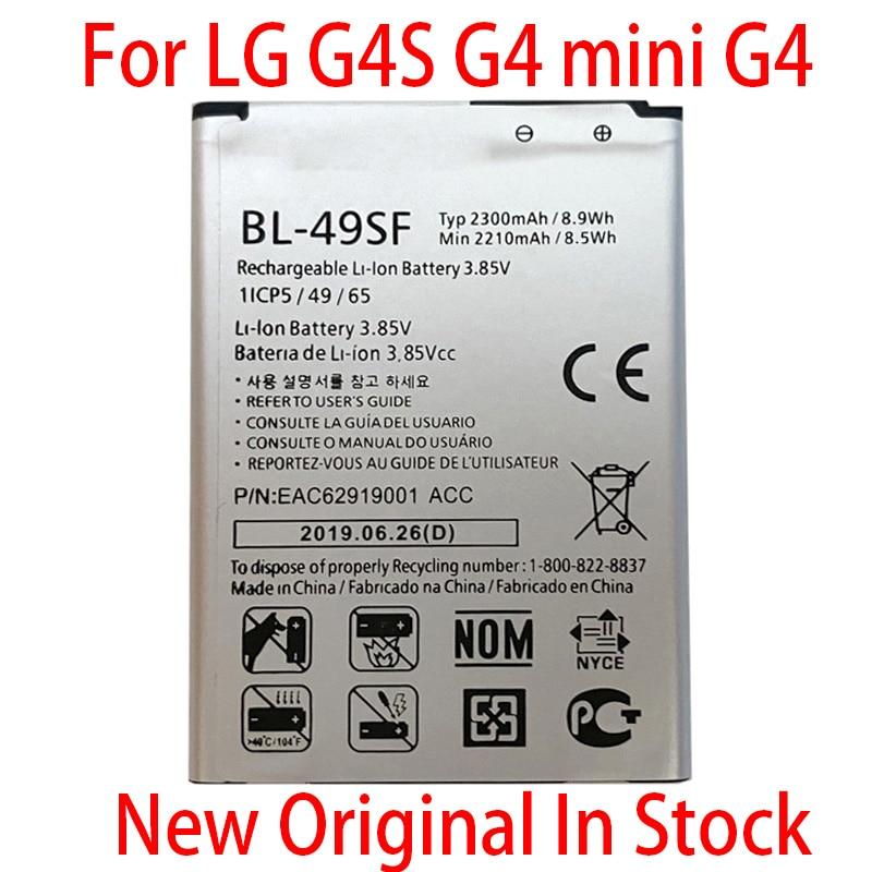 100% Original BL-49SF For LG G4 G4S H735T H525N G4 mini Beat G4C G4s (h736) 2300mAh NEW High quality battery