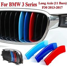 3 Colors Set Racing Grille Fits  For BMW Series F30 2013-2017 Kidney Grill Cover Stripe Clip