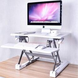 DL TLD7S z regulacją wysokości sprężyna gazowa monitor biurkowy do montażu na stojaku stacja robocza z podstawką na klawiaturę|Mocowania TV|   -