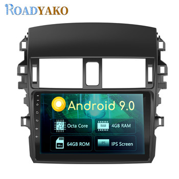 9'' Android Multimedia Video Player Navegación GPS For Toyota Corolla 2009-2013 Stereo Auto Car Radio магнитола 2 Din Car panel image