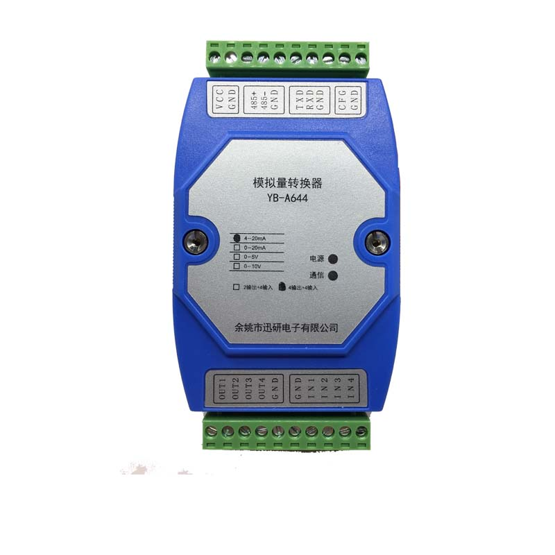 RS232 / RS485 Serial Port To 4 Analog Input And Output Current 4-20MA Output 0-10V Output