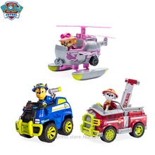 Paw patrol The fourth season series jungle Wang Wang puppy dog patrol rescue vehicle Collecting gifts patrol management system guard tour patrol system event record guard patrol pad
