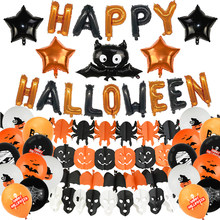Halloween Balloon Garland Arch Kit Helium Balloons foil Set for Halloween Day Party Decorations Halloween Ornament Props