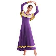 Modern Liturgical Dance Dress for Adult Women Girls Praise Costume Wear Metallic Splice Pleated Long